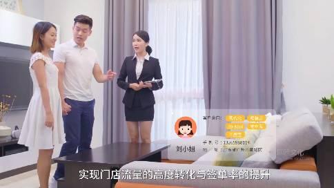 广州宣传片制作_企业宣传片_电商产品宣传片-三维家-智慧营销