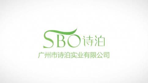 广州宣传片制作_企业宣传片_电商产品宣传片-诗泊宣传片