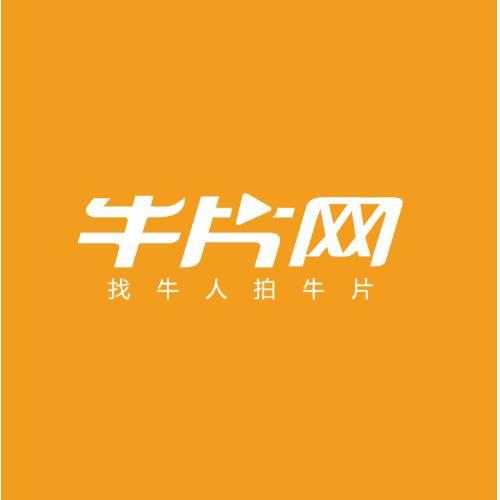 小米5G手机宣传片