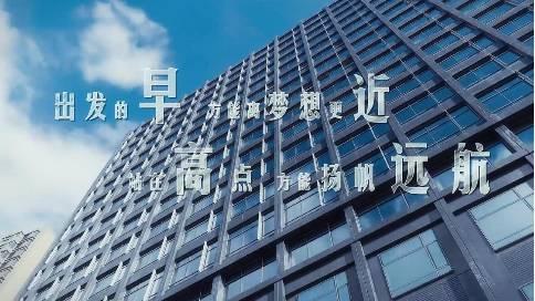 华夏基金企业宣传片