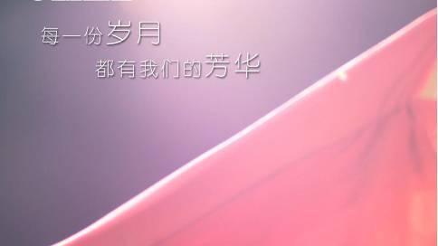 【名扬V视】友谊商城开发区店十二周年庆----《芳华》