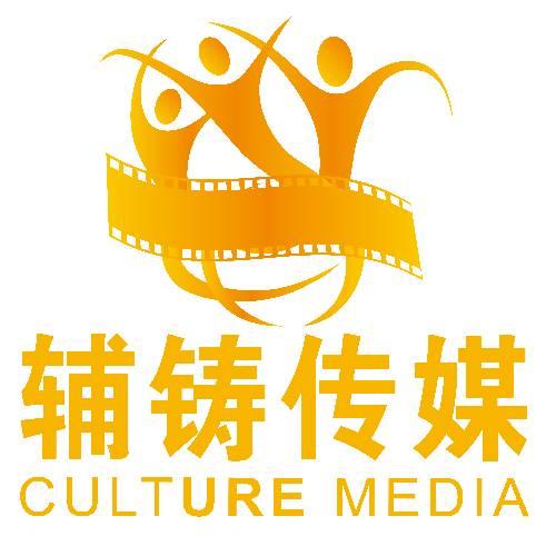 《长甲集团国际控股有限公司》系列短视频导演