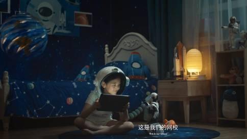 学而思网校宣传足球竞彩网站