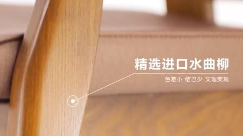 主修生活实木家具展示