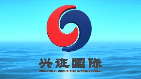 香港兴证国际金融证券集团宣传片