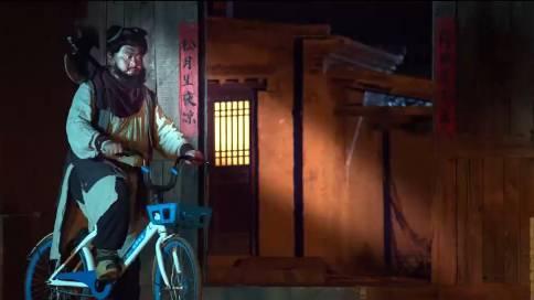 哈啰单车——夜骑安全