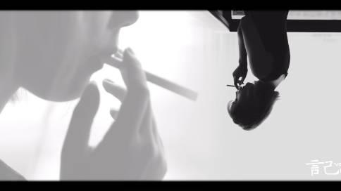 色彩微电影《灰》——丧丧的感觉