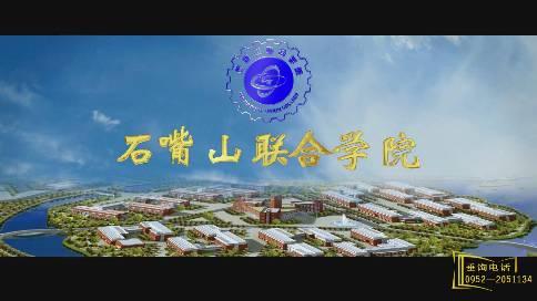 学校宣传片
