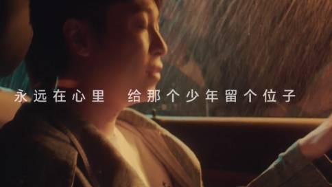 别克 - 昂科拉 x 吴青峰 「不负年轻」