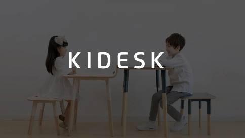 智能桌椅isv