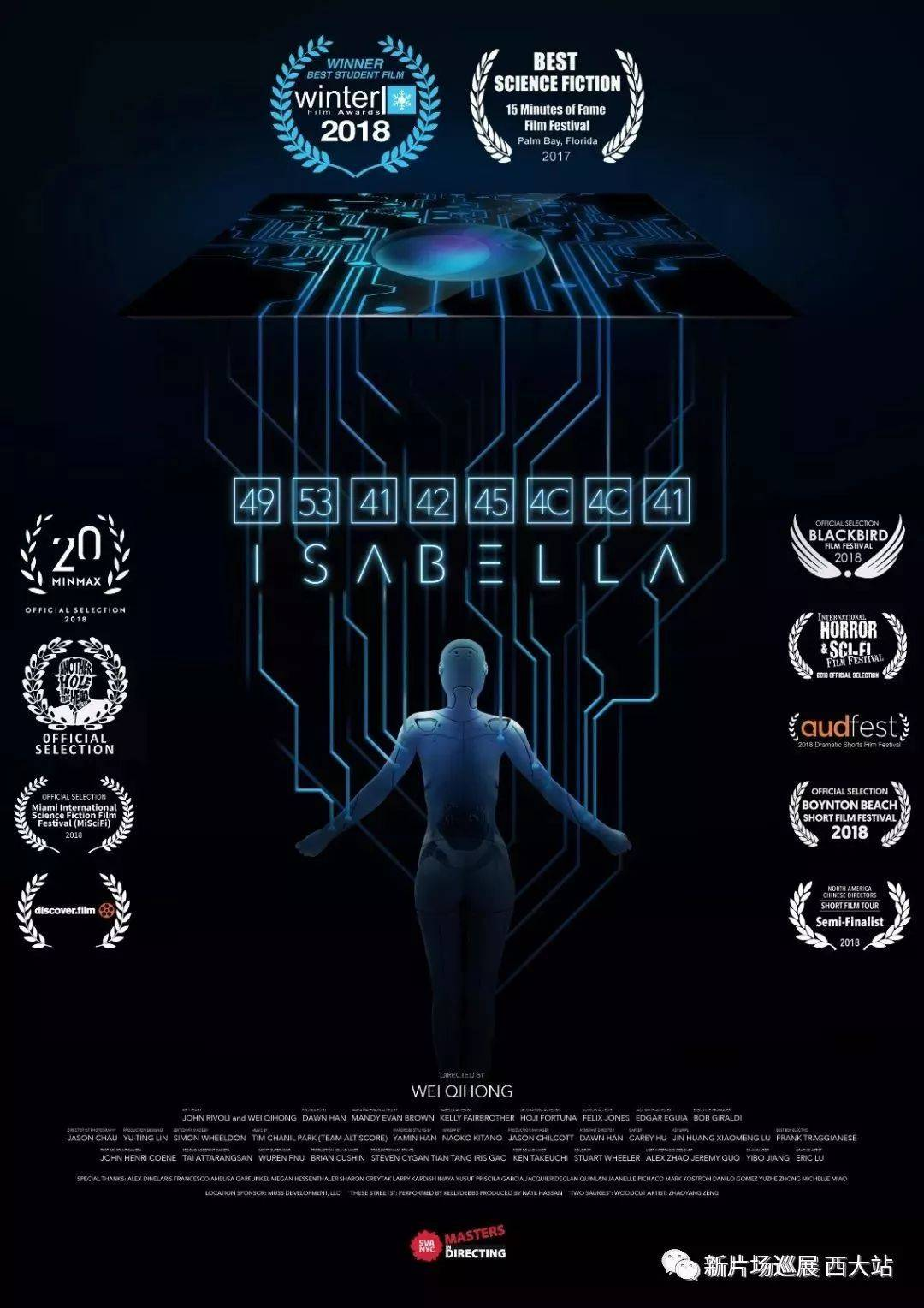 魔兽世界7.0宣传片-《军团再临》