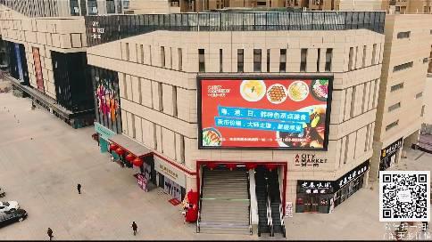 咸阳·一城一市 宣传片
