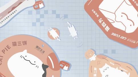 尾巴生活品牌宣传动画