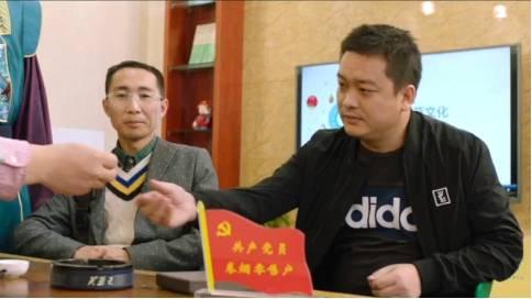 东阳市烟草专卖局宣传片《蜕变》