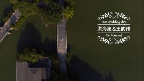 婚礼现场MV