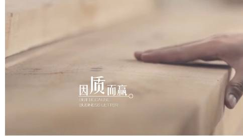 蓝海工程宣传片