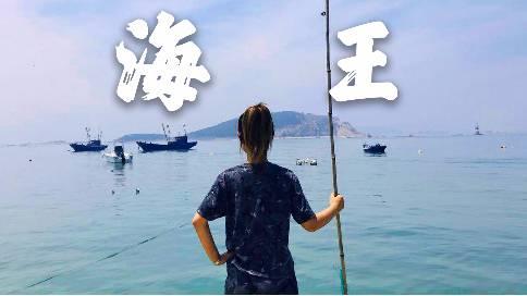姑娘只用一根竹竿一根绳,海边一上午就整了一桌海鲜大餐