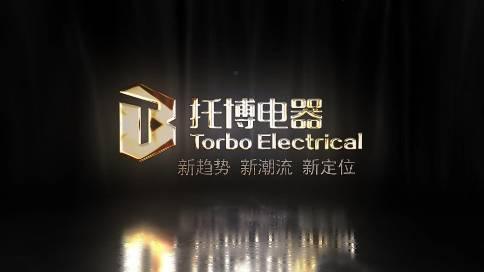 托博电器产品三维动画