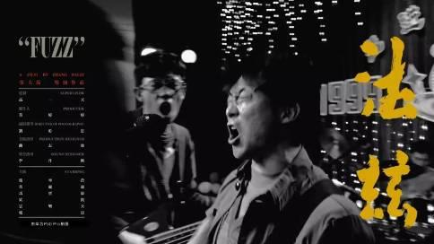 华为P30系列黑白微电影《Fuzz》