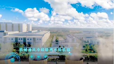 安徽沃特普尔科技节能有限公司宣传片
