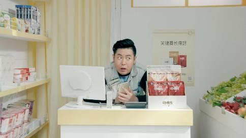 檳榔廣告視頻