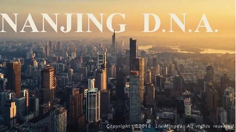 航拍延时《南京DNA》