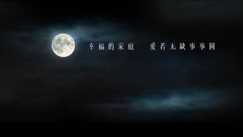 这首《送别》值得刷屏中秋节