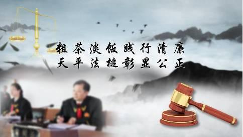中国风水墨廉政广告片