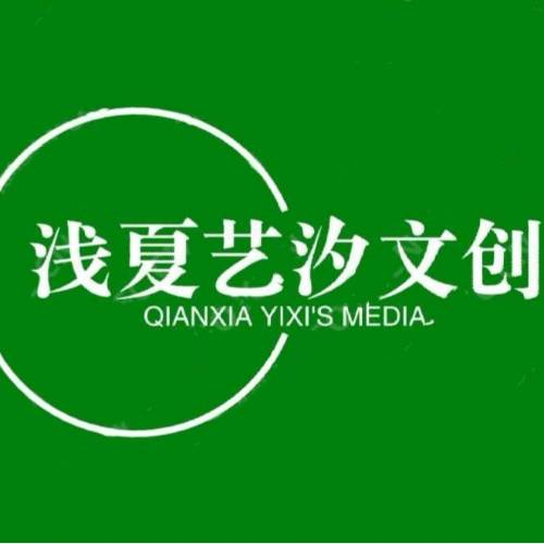 華信金融公司宣傳片