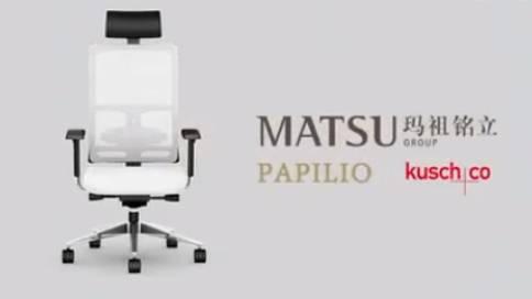 MATSU玛祖铭立·产品介绍