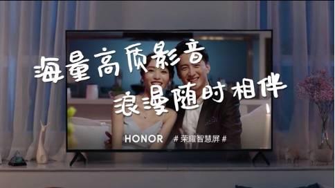 广州产品宣传片制作_荣耀产品宣传片