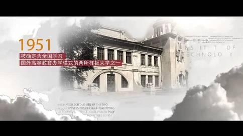青春活力男声  18新利体育客户端  《哈尔滨工业大学招生宣传》大音配音