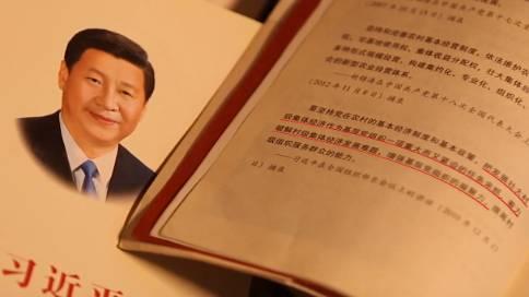 长沙县政府组织部微访谈