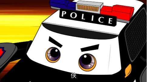 扫黑除恶系列动画(我决定举报了)八毫米影视动画