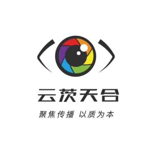 北京云茨天合文化傳播有限公司