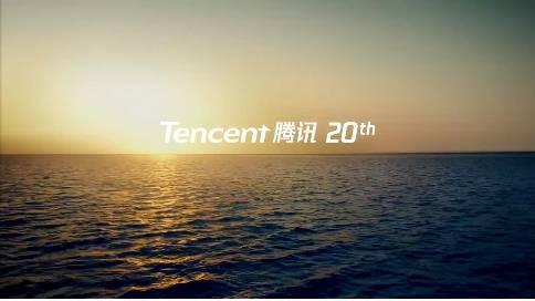 腾讯20周年形象片 梵曲配音