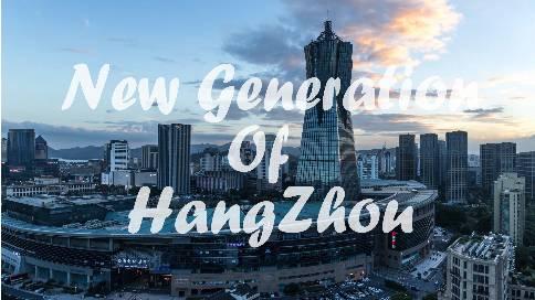 延时航拍18新利体育客户端:杭州新时代