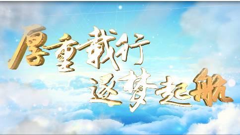 邳州農商銀行宣傳片