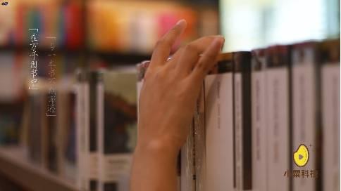 《跟着书店去旅行》