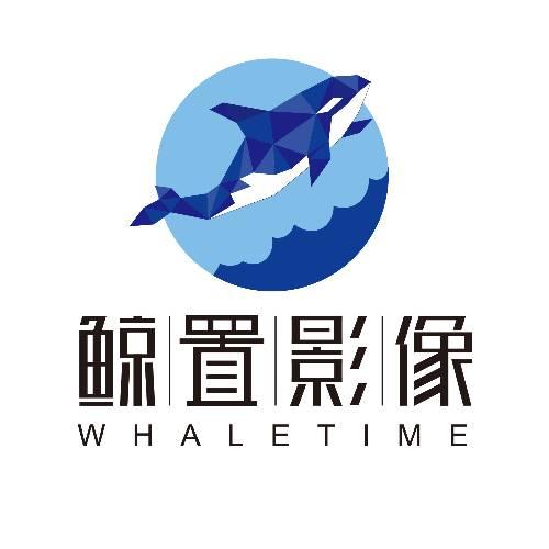 南宁市鲸品影像工作室