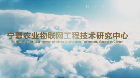 宁夏佳视文化传媒有限公司 宣传片