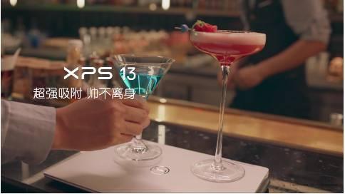 DELL XPS广告片《全面进化 自有一套》
