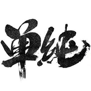 電影《釜山行》解說(8)