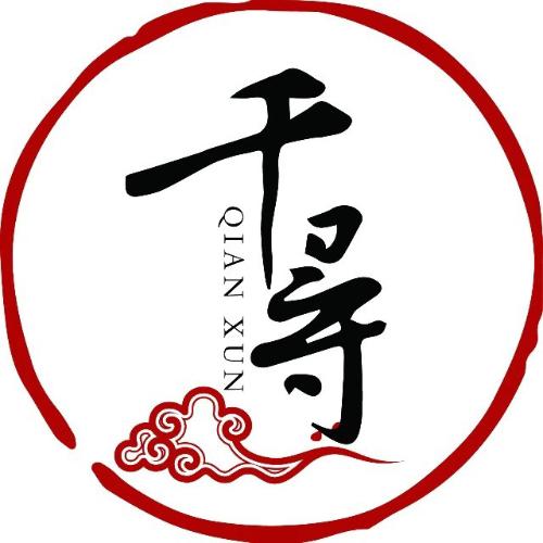 醴陵公安局(我们不一样)歌曲mv
