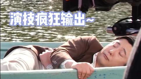 《你好,李焕英》划船名场面花絮 #沈腾 演想拉肚子的表情太好笑了