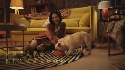 天猫U先「女试优先」宣传片