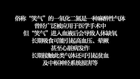禁毒公益微视频