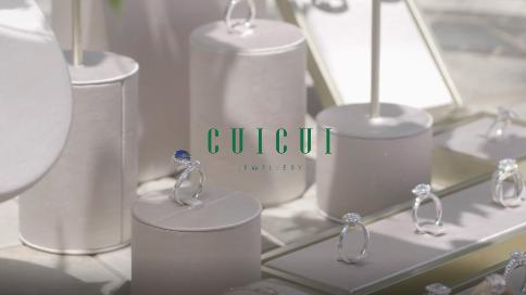 CuiCui珠宝展示