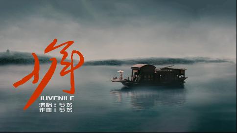 建党百年主题MV《少年》