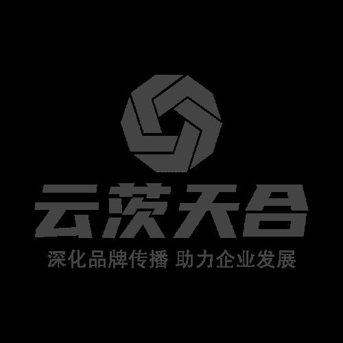 北京云茨天合文化传播有限公司